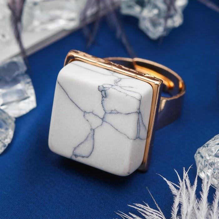 """Кольцо """"Натурель"""" кахолонг, квадрат, цвет белый в золоте, безразмерное"""