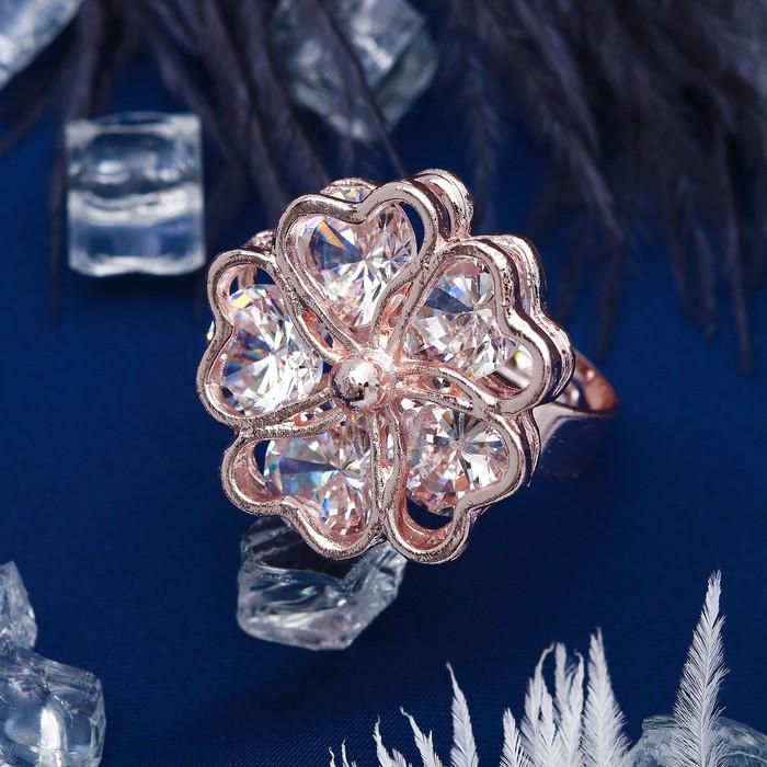 """Кольцо """"Циркон"""" цветок, скромный, цвет белый в золоте, безразмерное"""