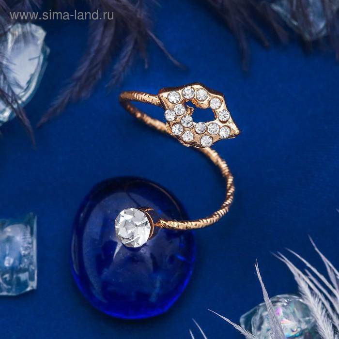"""Кольцо на фалангу """"Губы"""", цвет белый в золоте, безразмерное"""