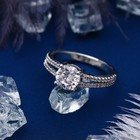 """Кольцо """"Циркон"""" венец, счастья, цвет белый в серебре, размер 17, 18, 19 МИКС"""
