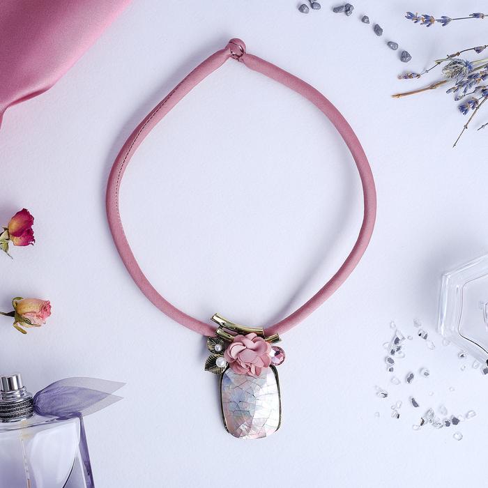 """Кулон """"Цветочная роскошь"""" малый, цвет розовый, 45см"""