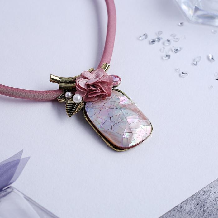 """Кулон """"Цветочная роскошь"""" малый, цвет розовый, 45 см"""