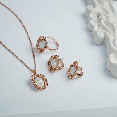 """Гарнитур 3 предмета: серьги, кулон, кольцо безразмерное """"Эдель"""" цветочный овал, цвет белый в золоте"""