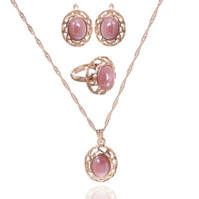 """Гарнитур 3 предмета: серьги, кулон, кольцо безразмерное """"Эдель"""" овал ажурный, цвет розовый в золоте, 45см"""