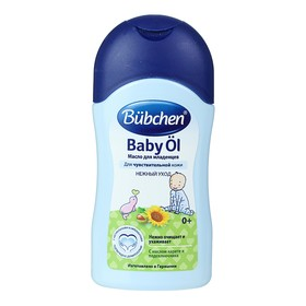 Bubchen oil for babies, 40 ml