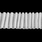 Лента шторная широкая, ширина 50мм, 3м, цвет белый
