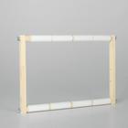 Пяльцы-рамка для вышивания, деревянные, 30х40см