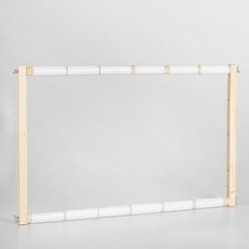 Пяльцы-рамка для вышивания, деревянная, 40х60см