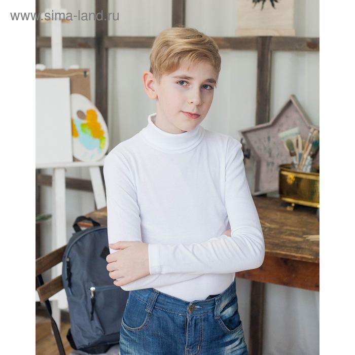 Водолазка для мальчика, рост 110-116 см, цвет белый М-162