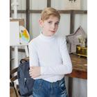 Водолазка для мальчика, рост 98-104 см, цвет белый М-162