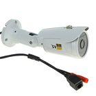 Видеокамера IP уличная SVplus SVIP-440, 1 Мп, 720 Р, ИК 25 м