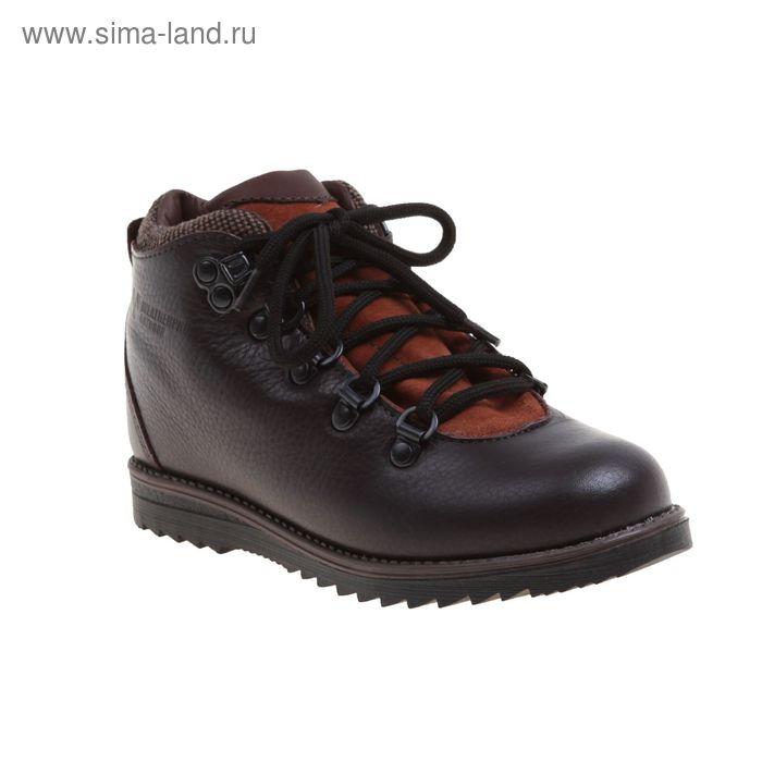 Ботинки TREK Литл Парк 95-53 мех (коричневый) детские (р.33)