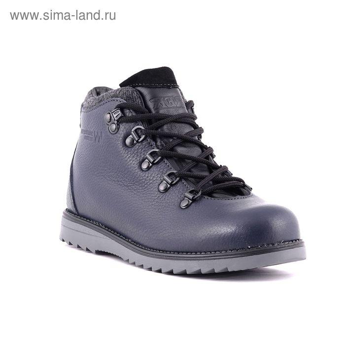 Ботинки TREK Литл Парк 95-55 мех (темный джинс) детские (р.32)