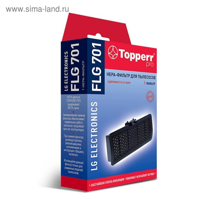 НЕРА-фильтр Topperr FLG 701 для пылесосов LG