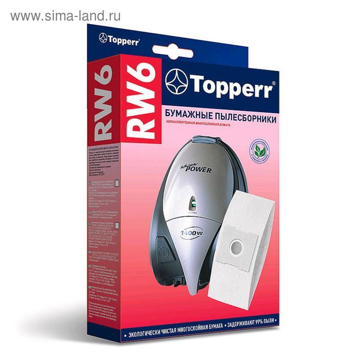 Бумажный пылесборник Topperr RW 6 для пылесосов