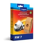 Бумажный пылесборник Topperr RW 7 для пылесосов