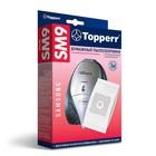 Бумажный пылесборник Тopperr SM 9 для пылесосов