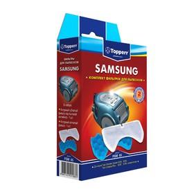 Комплект фильтров Topperr FSM 65 для пылесосов Samsung, 2 шт.
