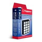 HEPA-фильтр Topperr FSM 6 для пылесосов Samsung