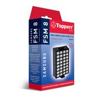 HEPA-фильтр Topperr FSM 8 для пылесосов Samsung