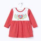 """Платье для девочки """"Матрёшка"""", рост 80 см (50), цвет красный, принт горошек (арт. ДПД654067н_М)"""