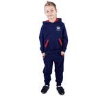 """Джемпер для мальчика """"Хоккей"""", рост 98 см (52), цвет синий (арт. ПДД533258)"""