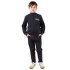 """Куртка для мальчика""""Волчья стая"""", рост 140 см (72), цвет тёмно-серый (арт. ПДД480258)"""