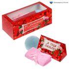 """Набор в подарочной коробочке """"С любовью"""": соль 150 г (роза), бурлящий шар (лаванда), полотенце (20х20)"""