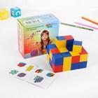 Кубики «Уникуб» 27 кубиков с гранью: 3 см