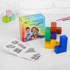 Кубики «Кубики для всех», кубик: 3 × 3 см, пособие в наборе
