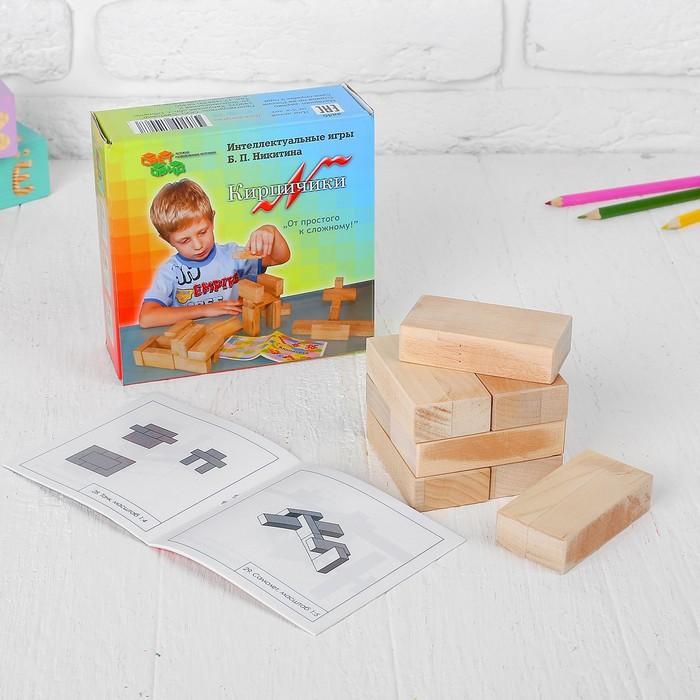 Кубики «Кирпичики», по методике Никитина