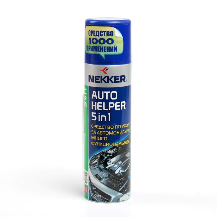 """Многофункциональное средство Nekker Auto Helper """"5 в 1"""", аэрозоль, 250 мл"""