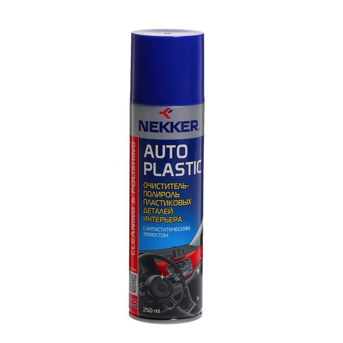 Очиститель-полироль Nekker для пластиковых деталей, аэрозоль, 250 мл