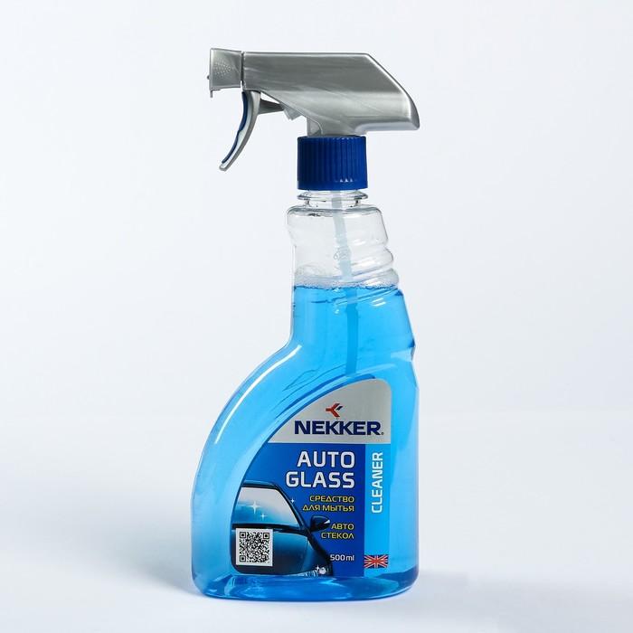 Очиститель для мытья автостёкол Nekker, триггер, 500 мл