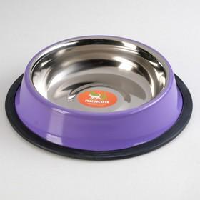 Миска с нескользящим основанием цветная, 470 мл, фиолетовая