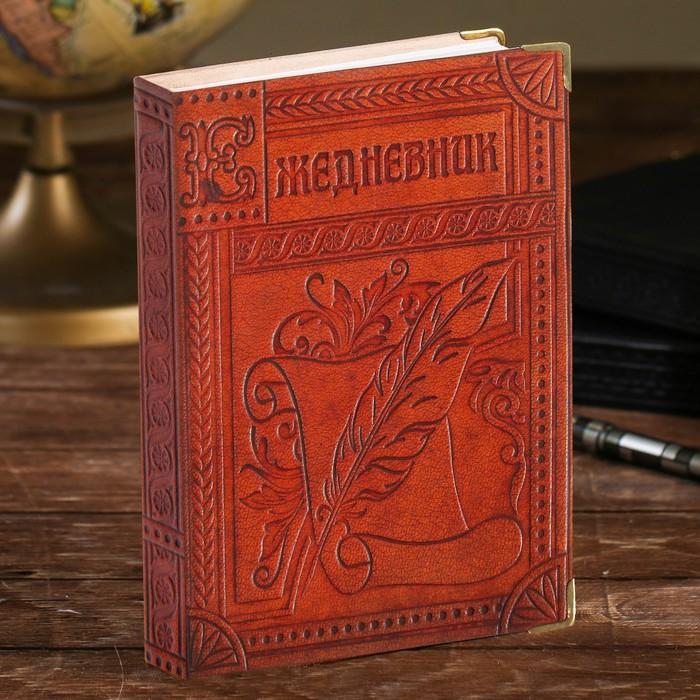 """Ежедневник """"Перо"""" (темно-коричневый) 384 стр"""