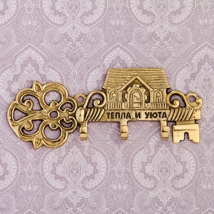 """Ключница ключ """"Тепла и уюта"""""""