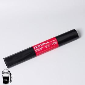 Мешки для мусора Доляна «Профи», 240 л, 40 мкм, 86×120 см, ПВД, 10 шт, цвет чёрный