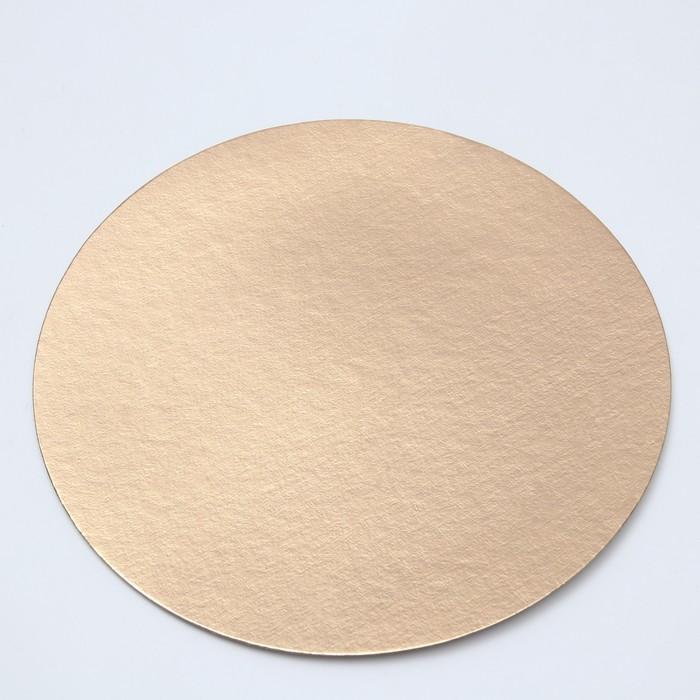 Подложка 26 см, золото-серебро, 0,8 мм
