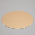 Подложка кондитерская, круглая, золото-жемчуг, 22 см, 1,5 мм - фото 231447277