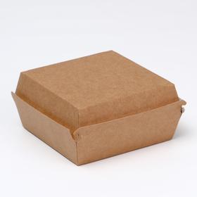 Упаковка для бургеров, 12 х 12 х 7 см, 1,4 л