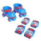Ролики для обуви раздвижные,размер 15-21 см,колеса РVC d=45 мм+защита локтя, колена в пакете