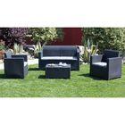 Комплект садовой мебели (2ух местный диван +2 кресла+ столик )Nebraska 2 Set, цвет венге