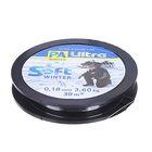 Леска зимняя Aqua PA Ultra Soft, 30 м, 0,18 мм