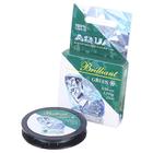 Леска плетёная Aqua green Brilliant, 25 м, 0,06 мм