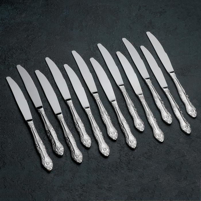 Ножи Столовые Интернет Магазин