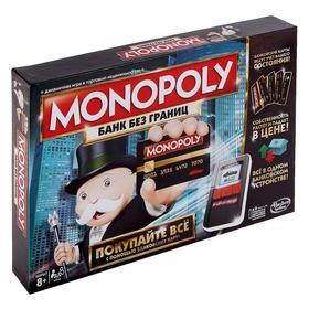 Настольная игра «Монополия», с банковскими картами, обновлённая
