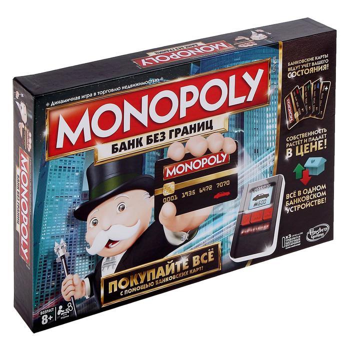 """Настольная игра """"Монополия"""", с банковскими картами, обновлённая"""