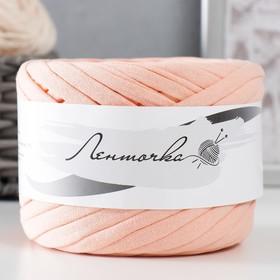 Пряжа трикотажная широкая 50м/170гр, ширина нити 7-8 мм (280 персиковый) МИКС