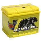 Аккумуляторная батарея Медведь Silver Ca/Ca 66 Ач